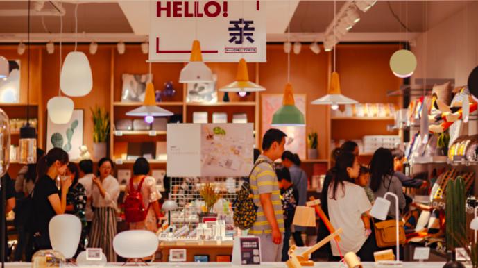 Alibaba opent meubelzaak van de toekomst
