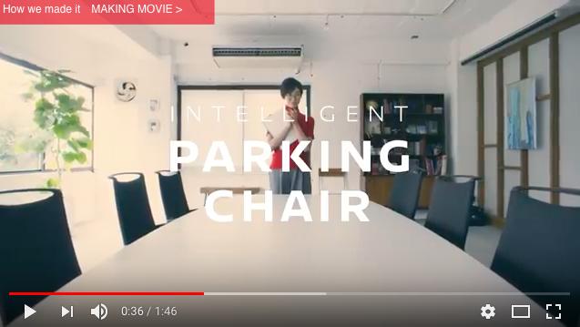 Zelfrijdende bureaustoelen van Nissan, de parking chair