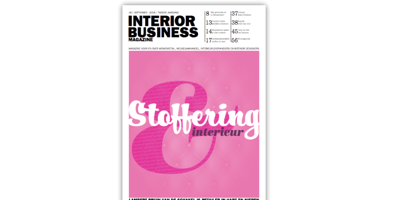 Interior Business #18