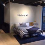 Lammerts van Bueren opent Hästens Store Ede