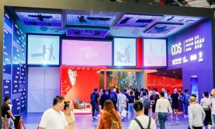 CIFF Shanghai 2020 geeft een boost aan de industrie